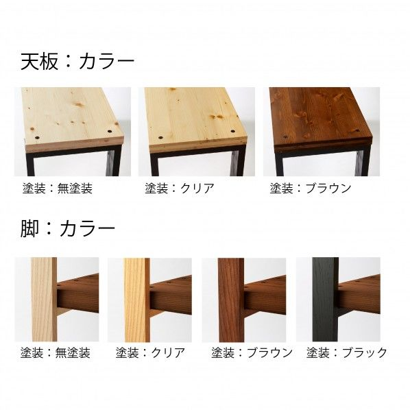 DIY FACTORY Wooden Shelf  Middle 天板:ブラウン / 脚:ブラウン W1200 D400 H1043 EKSS3A30410 1セット