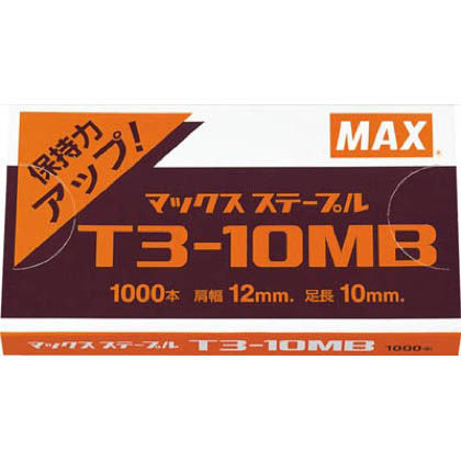 MAX ガンタッカTG-AN用針1パック 97 x 54 x 14 mm T3-10MB-1P 1000本