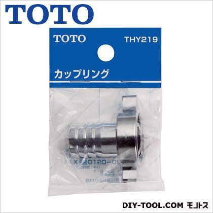 TOTO カップリング THY219