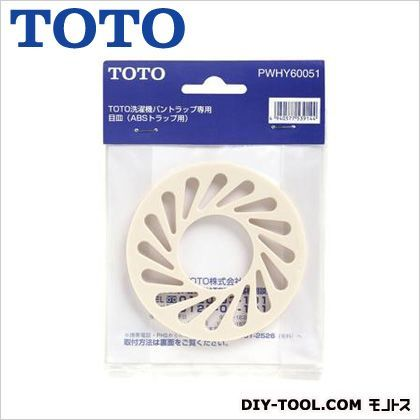 TOTO 目皿 PWHY60051