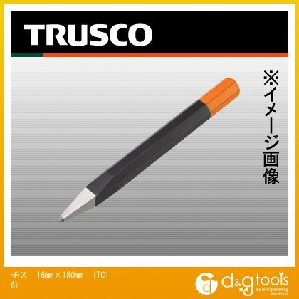 トラスコ(TRUSCO) チス16mmX180mm 211 x 31 x 20 mm TC16